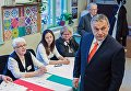 Премьер-министр Венгрии Виктор Орбан на избирательном участке в Будапеште