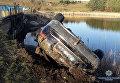 Машина перевернулась в ставок на трассе Збараж - Подволочиск