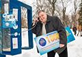 Житель Тернопольской области Григорий, выигравший в лотерею