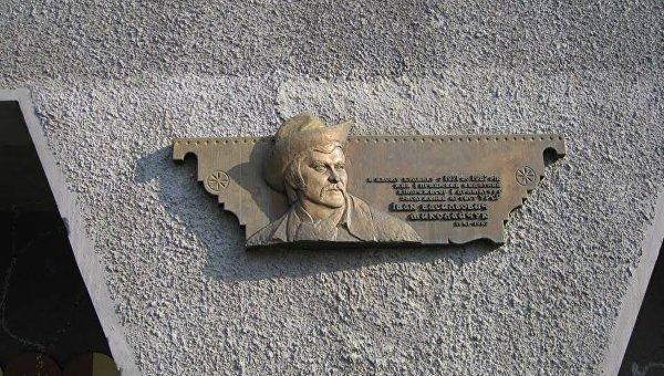В Киеве украли мемориальную доску Ивану Миколайчуку
