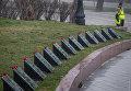 День освобождения Одессы на Аллее Славы