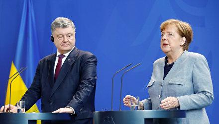 Брифинг Порошенко и Меркель в Берлине