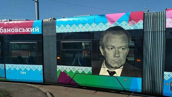 Трамвай с портретом Валерия Лобановского в Киеве