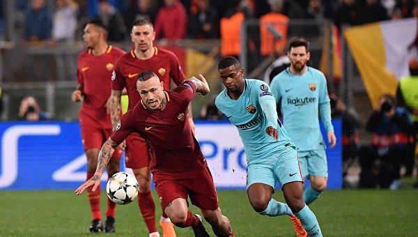 Матч 1/4 финала Лиги чемпионов Рома - Барселона