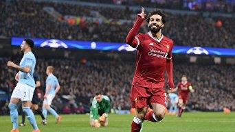 Матч финала 1/4 финала Лиги чемпионов Манчестер Сити - Ливерпуль