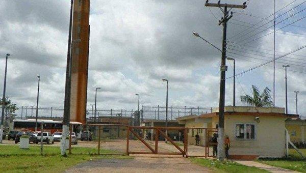 Тюрьма в бразильском городе Белен
