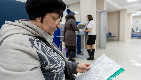 Работа пенсионного фонда РФ в Крыму