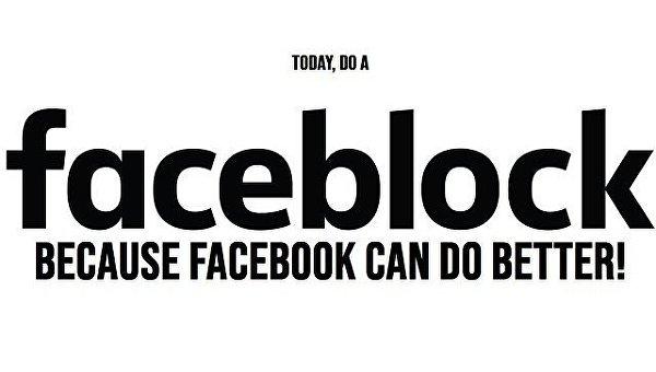 Однодневный бойкот Facebook, Messenger, WhatsApp и Instagram - акция Операция Faceblock