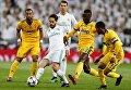 Матч 1/4 финала Лиги чемпионов Ювентус - Реал
