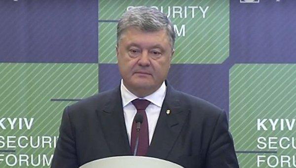 Петр Порошенко на 11-м киевском форуме безопасности