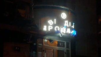 Гранатометный обстрел в центре Киева. Здание Киевгорстроя. Видео