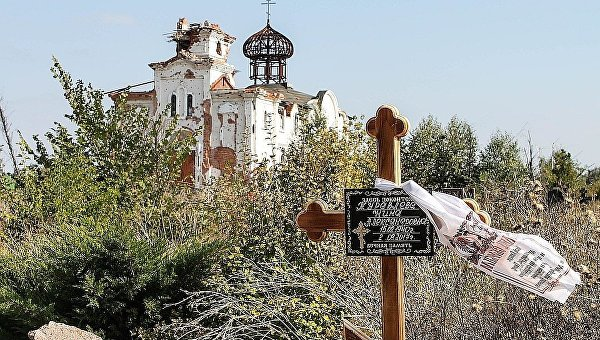 Кладбище в Донецкой области