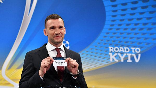 Андрей Шевченко провел жеребьевку полуфинала Лиги Чемпионов УЕФА