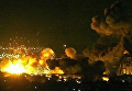 Удары по Сирии