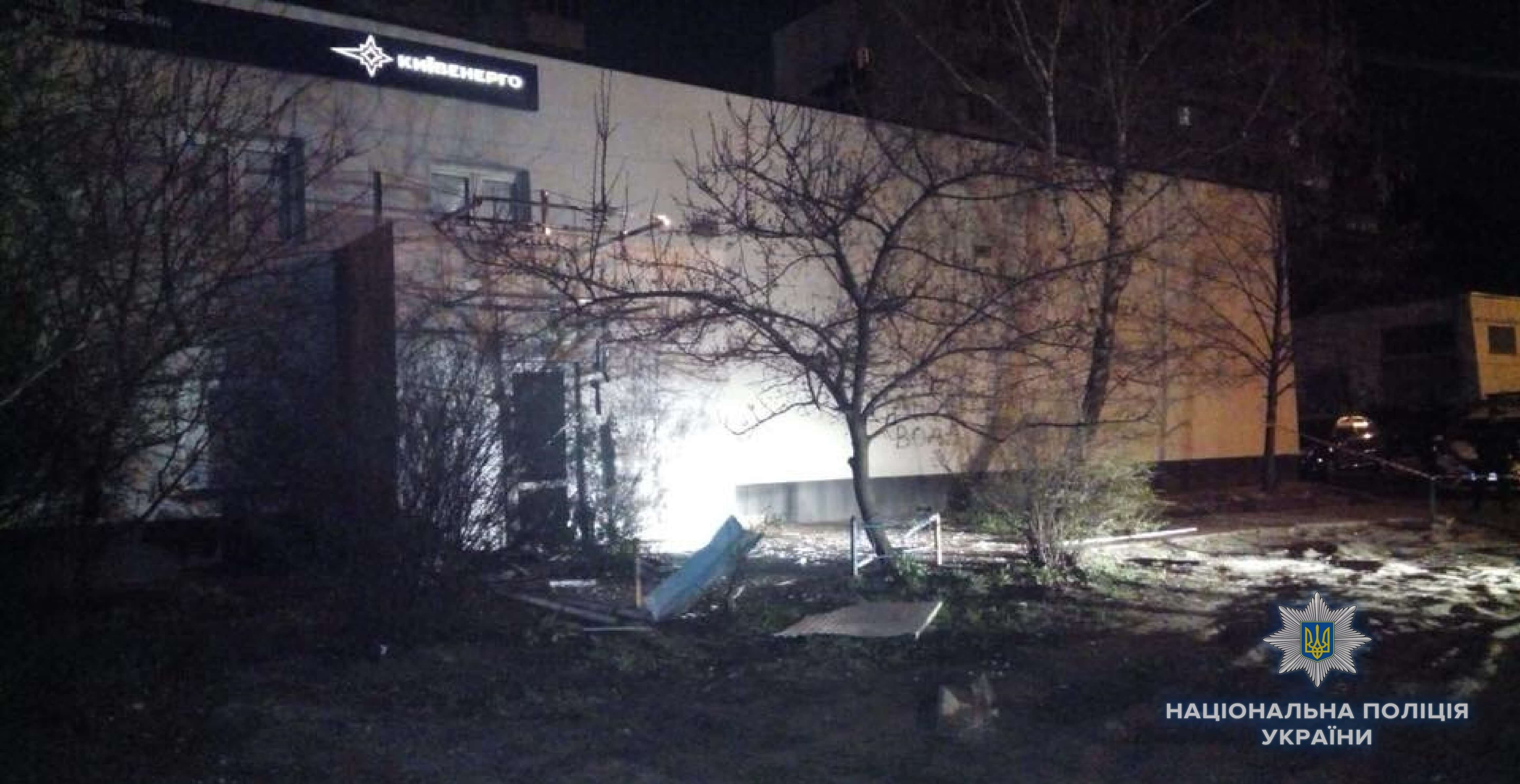 Встоличном парке вовремя потасовки произошел взрыв, есть раненые