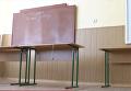 Класс, в котором полицейский ранил коллегу в Винницкой области