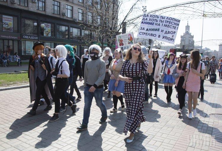 Аниме-шествие 2018 в Киеве