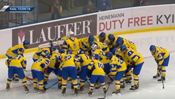 Юные украинские хоккеисты вырвали победу на чемпионате мира. Видео