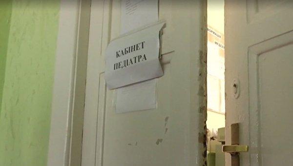 Кабинет педиатра во Львовской больнице