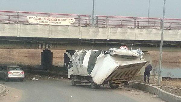 Авария под Мостом глупости в Санкт-Петербурге