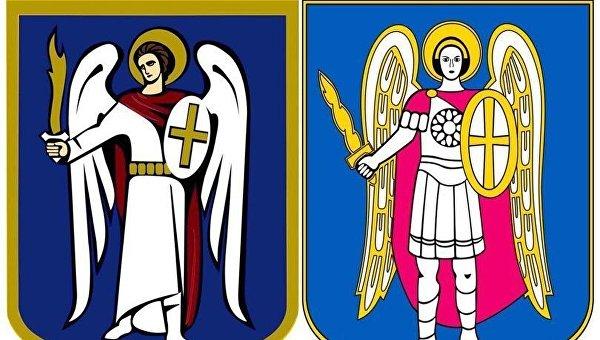 Действующие два герба Киева