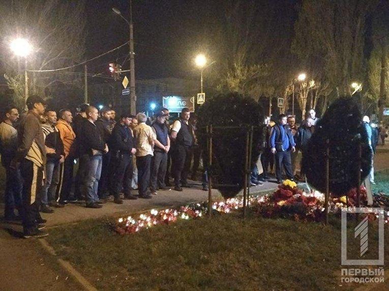 Акция в память о погибших в смертельном ДТП в Кривом Роге