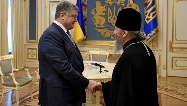 Петр Порошенко и Онуфрий