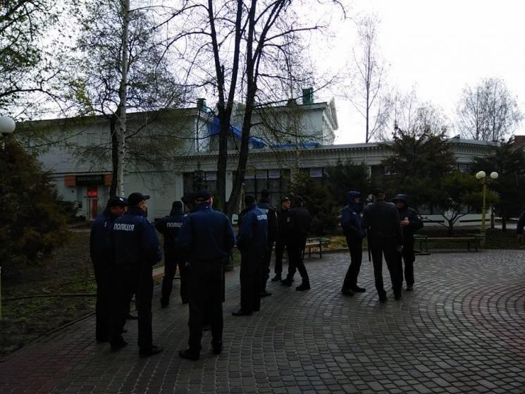 Протест в Полтаве
