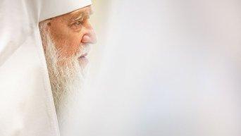 Глава Украинской православной церкви Киевского патриархата, Патриарх Киевский и всей Руси-Украины Филарет
