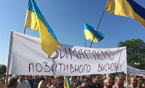 В Ужгороде жители сел митингуют за право на децентрализацию