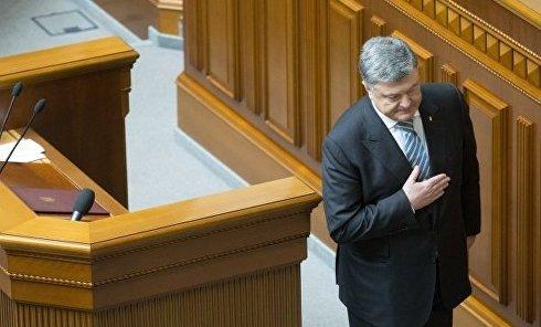 Президент Петр Порошенко в Верховной Раде. Архивное фото