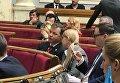 Олег Ляшко и Юлия Тимошенко ведут переговоры в сессионном зале Верховной Рады