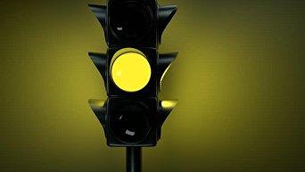 Желтый цвет светофора