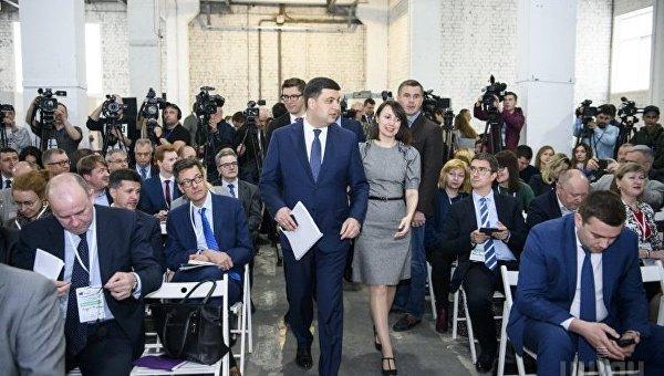 Владимир Гройсман на общественно-политическом форуме Реформы под прицелом: диалог общественности и правительства