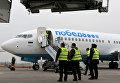 Авиакомпания Победа открывает продажу билетов Москва-Калининград