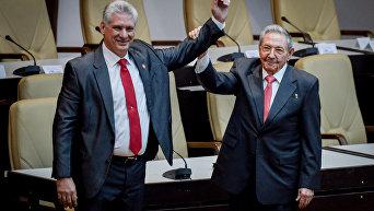 Новым лидером Кубы стал Мигель Диас-Канель