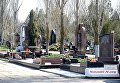 Кладбище Николаева