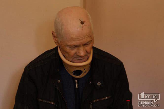 Подозреваемый в ДТП в Кривом Роге пенсионер