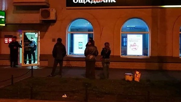 Пожар в отделении Ощадбанка в Киеве
