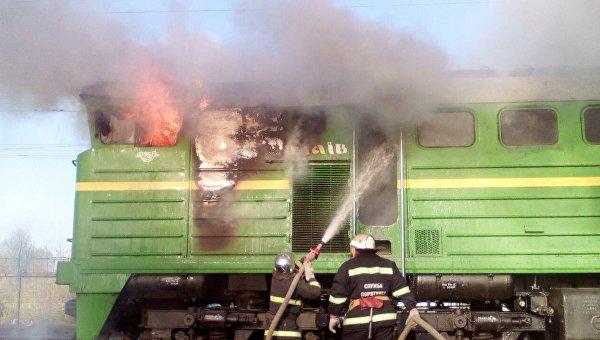 Пожар в тепловозе в Кировоградской области