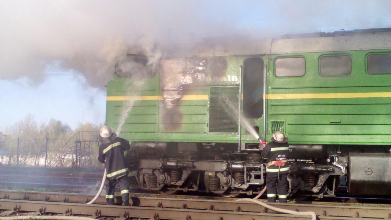ВКировоградской области вспыхнул пожар около ж/д станции