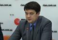 Максимум премьер-министр: Разумков о карьерных перспективах Авакова. Видео