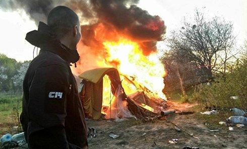 Радикалы из С14 выгнали ромов и сожгли табор на Лысой горе в Киеве