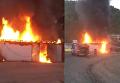 Пожар возле АЗС в Мукачево