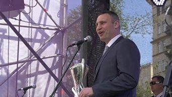 В стиле Кличко. Мэр Киева перепутал кубки. Видео