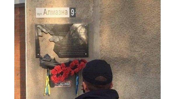 Разбитая мемориальная доска погибшему участнику АТО Сергею Лымарю в Полтаве