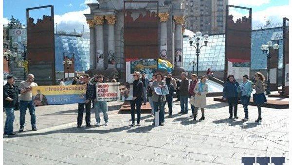 Митинг в поддержку Надежды Савченко в Киеве, 22 апреля 2018