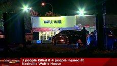 Стрелок-нудист убил троих человек рядом с кафе в США