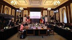 Встреча глав МИД стран G7