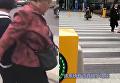 В Китае нашли способ, как отучить пешеходов нарушать правила. Видео